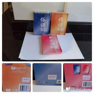 Chinese proverbs idioms books...365 谚语~歇后语~俗语