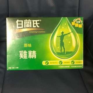Brand's Essence of chicken Original 白蘭氏雞精16枝裝
