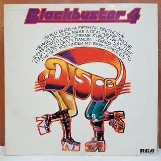Reserved: Disco Blockbuster 4 Vinyl Record