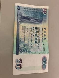 20 Hong Kong dollars
