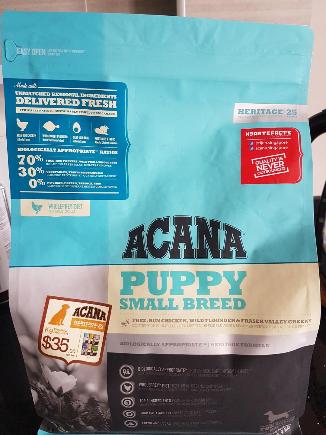Acana Food For Puppy Small Breed Pet Supplies For Dogs Dog Food