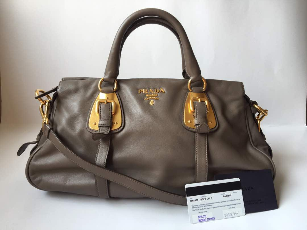f78a9ed8ce08 Authentic Prada Bauletto Tessuto Full Soft Calf Leather Bambu BN1903,  Luxury, Bags & Wallets on Carousell