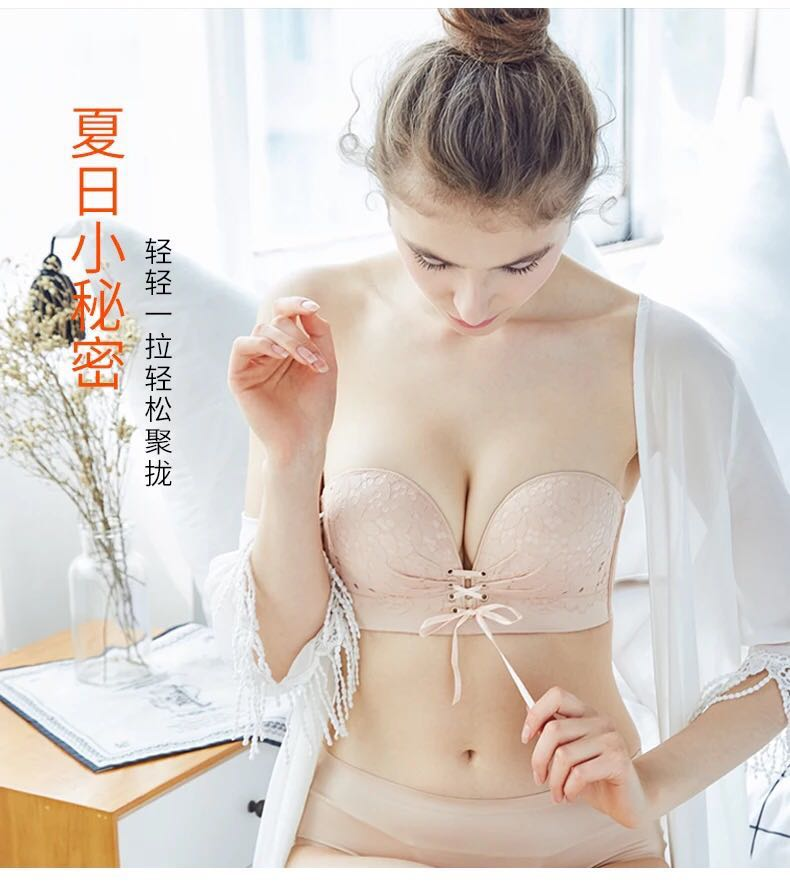 aae075f873 Shoelace adjustable cleavage push-up bra