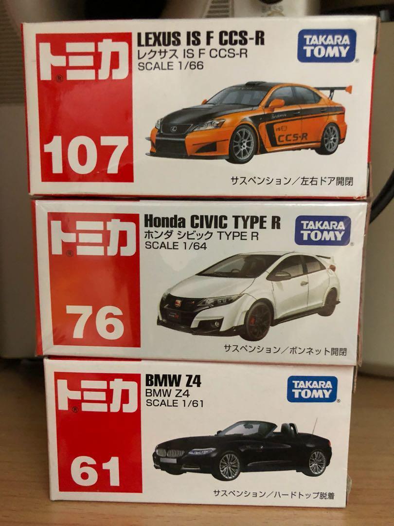 Tomica Tomy takara 61 76 107 Honda BMW LEXUS