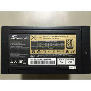 Seasonic X-Series X850 850W 80 Plus Gold Power Supply Unit (PSU)