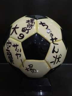 Captain Tsubasa Challenge Football