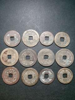 清朝銅錢十二枚(全部保真)