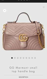 Gucci Marmont Small Top Handle Bag 手袋 (100% New)