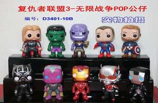 marvel infinity war funko pop k.o. set