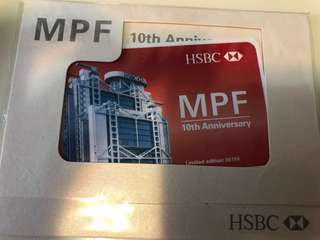HSBC MPF 10th Anniversary 八達通