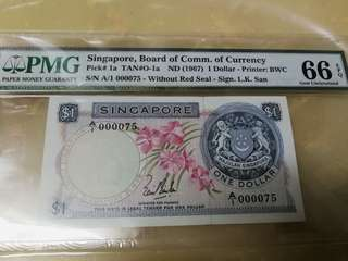 Singapore $1 Orchid signed by LKS, A/1 000075 PMG graded 66EPQ scarce in low nos and high grade