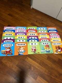 30 Toddler behavior books