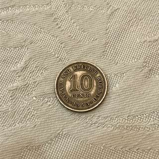 Very rare 1953, Malaya 10 Cent Coin from British Colonial Era