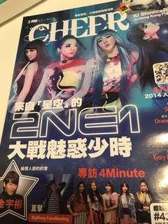 2ne1封面 CHEER雜誌