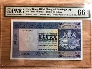 HSBC 1982 $50 PMG 66 Uncirculated