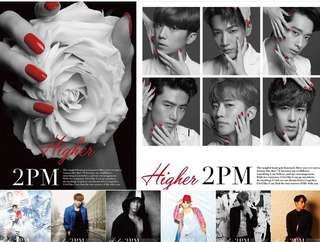 2pm japanese albums and singles
