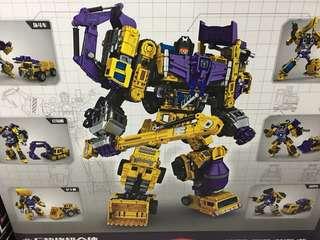 nbk engineering devastator yellow version