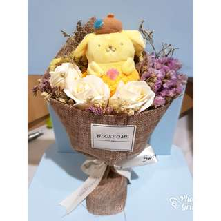 Mermaid pompomurin flower bouquet #HariRaya35