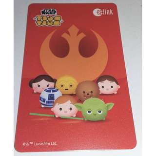 Brand New Tsum Tsum - Star Wars Characters ezlink card (Series 3)