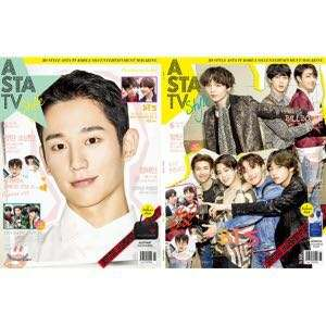 Quick Preorder! Official MAGAZINE ASTA TV + STYLE 2018-6 BTS, WANNA ONE June 2018
