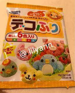 For Bento Mums - Decofuri. Colourful rice. Egg flavour only