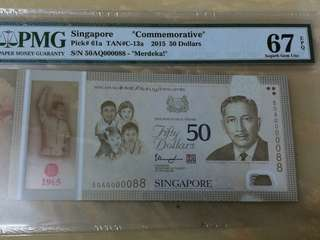 Singapore SG50 $50 AQ 000088 PMG graded 67 EPQ