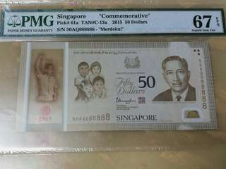 Singapore SG50 $50 AQ 088888  PMG graded 67 EPQ