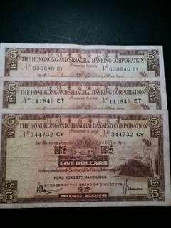 香港匯豐銀行伍圓紙幣共三張