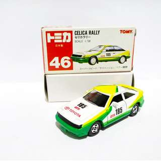 [Tomy/Tomica]  #46 Celica Rally [Made in Japan]