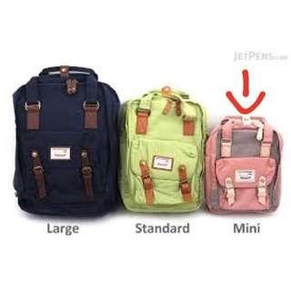 Doughnut Mini Backpack