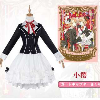 Cardcaptor Sakura Manga Cover Version Cosplay