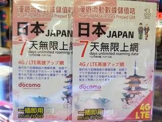 3日本上網卡 電話卡 數據卡 3台7日無限4G DOCOMO