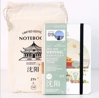 Mosrs Illustration Notebook City Series 019 Shenyang