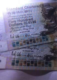 STANDARD CHARTERED BANK 2 Consecutive Serial Number 500-Uncirculated