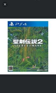 PS4 Secret Of Mana R3 Full English