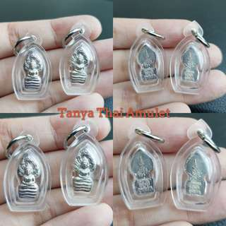 Thai amulets Phra Nakprok Bai Makham Soa 5 Koon Phan Larn, silver material. Lp Koon Wat Banrai B.E. 2537.