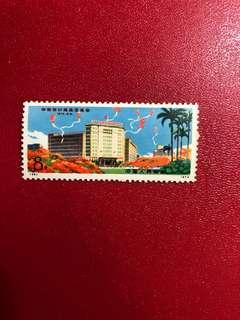 中國郵票編號95 -中國出口商品交易會郵票一套