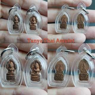 Thai amulets Phra Nakprok Bai Makham Soa 5 Koon Phan Larn, copper material. Lp Koon Wat Banrai B.E. 2537.