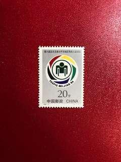 中國郵票1994 - 11 -第六屆遠東及南太平洋地區殘疾人運動會郵票一套