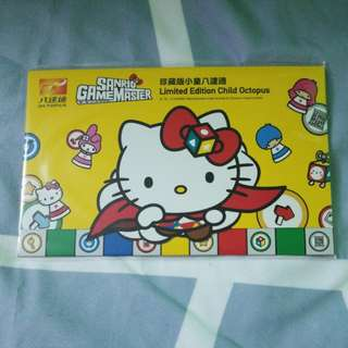 Hello Kitty Game Master珍藏版小童八達通