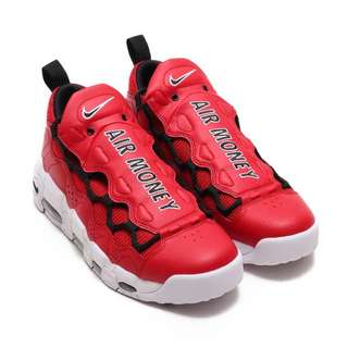 AIR MORE MONEY GYM RED