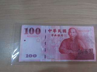 🚚 龍頭豹子222連號帶鐵支100元新鈔
