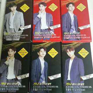 wanna one lotte ghana 朱古力