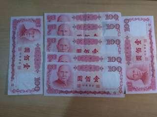 🚚 76年紅色100元7張,3張500,單張200,紙鈔類要先匯款,再出貨。