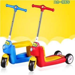 Kids Kick Scooter with seat, Push Car, Walker, Tricycle (2-in-1, Hong Kong New Zealand made Export Quality & Finishing)