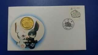 1987年兔年首日封連一個北京市郵票公司出免年生肖銅章