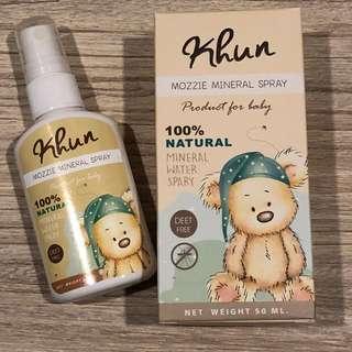 泰國 Khun mozzie mineral spray