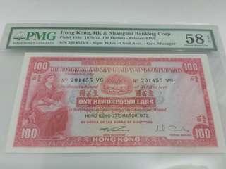 滙豐銀行HSBC小聖書