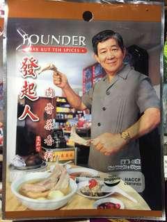 星加坡 發起人肉骨茶香料 30g