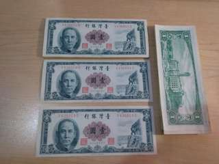 🚚 單張100全帶圓3台鈔民國50年1元 『第一版 T記』連號19張無折痕,紙鈔類要先匯款,再出貨。另有其它為連號50年1元一張100也都帶圓3。